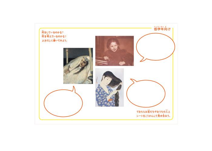 odweb2012-3mite20130614-7