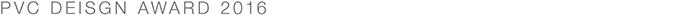 oweb_作品タイトル_2016-2PVC_15pix201703082
